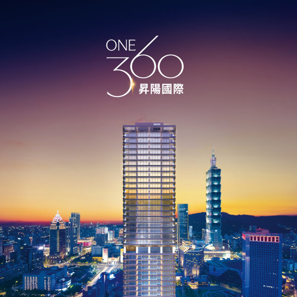 ONE360昇陽國際
